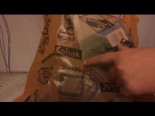 Невероятный пакет - incredible package