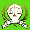 Юридические услуги Адвокаты Юристы Краснодар