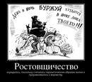 Валерий Сивоконь фото #20