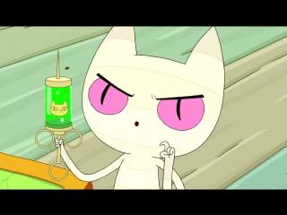 Время приключений - Сезон 3 Серия 16 - Джейк против Ми-Мяу (Adventure Time)