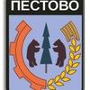 Администрация Пестовского района