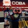 Магазин Сова одежда и обувь