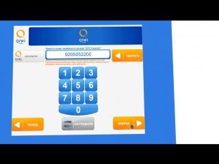 Как пополнить киви кошелек через терминал оплаты [720p]