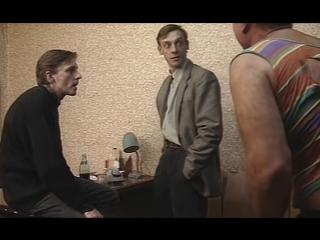 Улицы разбитых фонарей: 1 сезон/2 серия.