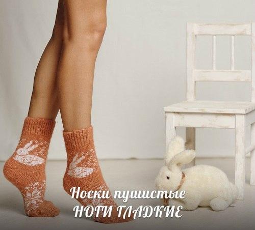 russkaya-eblya-so-spyashimi