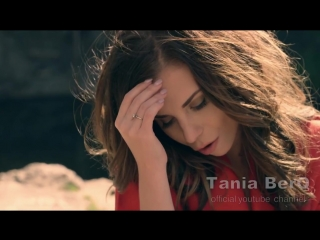 Tania BerQ - 25 часов (HD)