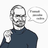 Олег imarketer