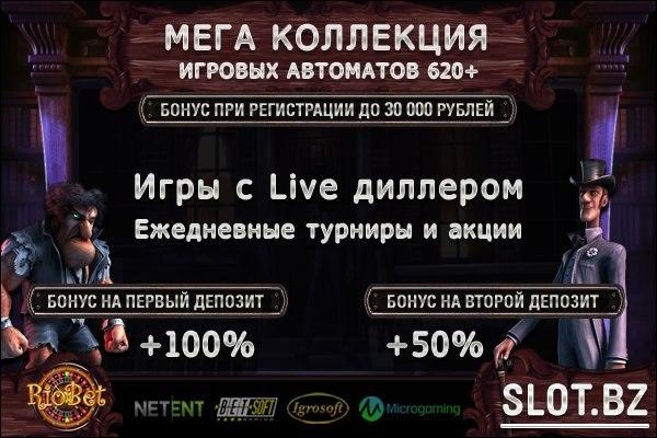 Игровые Аппараты Май 2017