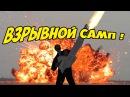 УГАРНЫЙ МОНТАЖ - Galaxy RPG samp