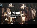 davina & kol | eyes on fire