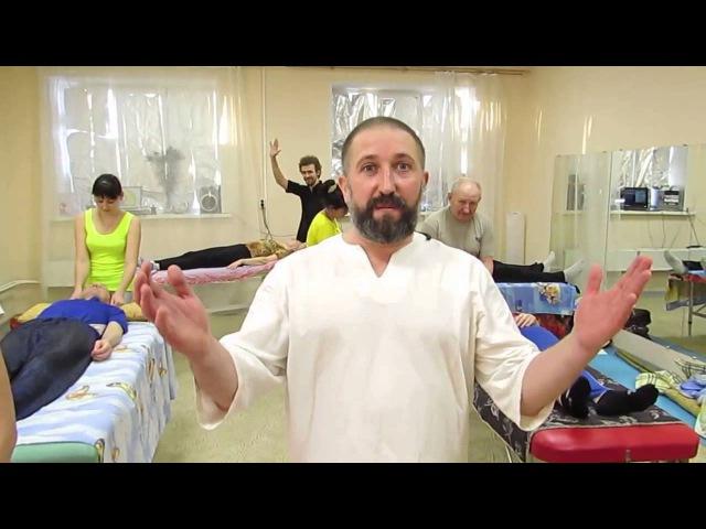 Виброакустические техники массажа Белгород