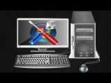 Как сделать операционную систему windows 7 8 10 быстрей на старых компьютерах