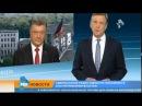 Новости россии канал РЕН ТВ радио в США обвинило Порошенко во лжи Последние новости 15 05 2015