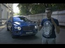 Обзор Bentley Bentayga 2016 АвтоВести Online