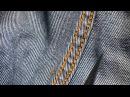 Как перешить джинсы, с подгонкой, по заданной фигуре.Часть 1