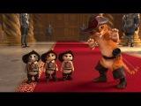 Мультфильм: Кот в сапогах, Три Чертенка (три котёнка) - смотреть онлайн