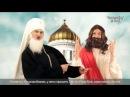 Великая Рэп Битва Патриарх Кирил VS Пуси райт