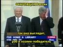 Оккупация России наглядно