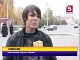 Ария - Липецк 13.10.2010 (5-й канал)