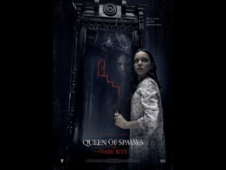 Кино обзор (  пиковая дама черный обряд ) Российский ужастик