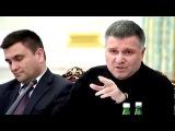 СКАНДАЛ! Аваков облил водой Саакашвили. Полная версия.