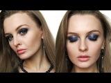 Вечерний макияж на Вечеринку или Свидание