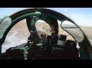 Вид из кабины МиГ-27. Посадка.