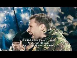 Згадай як це було! #Майдан #Київ #Революція
