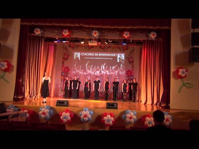 Открытый урок Региональные особенности русского танца