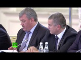 Владимир Путин провёл заседание Госсовета по вопросам образования в России 23 декабря 2015 года