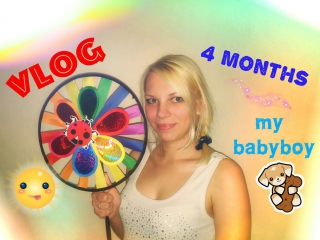 Развитие ребёнка в 4 месяца. Умелки, режим и прочее..