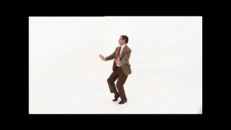 Мировой танец мистер Бин