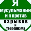Ерлан Темиров