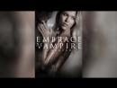 Объятия вампира (2013)   Embrace of the Vampire