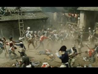 Оборона Угумона в сражении при Ватерлоо (Приключения королевского стрелка Шарпа. Ватерлоо Шарпа)