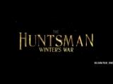 Белоснежка и Охотник 2 / The Huntsman Winter's War