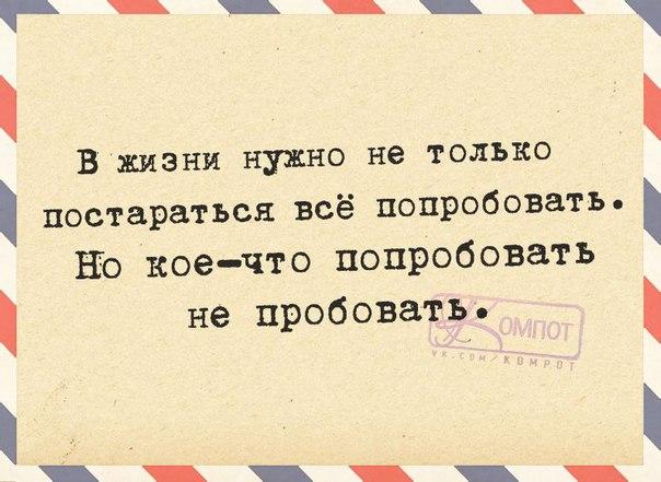 http://cs628521.vk.me/v628521194/31bd6/WncwcTUHOi4.jpg