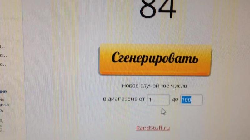 Розыгрыш билетов на концерт Альфины Азхамовой и Рафаэля Якупова в Красноуфимске