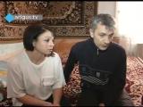 Семья беженцев из Украины столкнулась в Бурятии с большими трудностями
