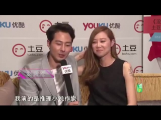 [IOIL] [2nd Press Conference] [15.07.2014] Jo In Sung Gong Hyo Jin