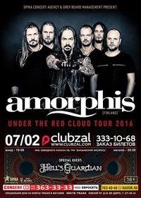 AMORPHIS (Fin) ** 07.02.16 ** СПб (Club Zal)