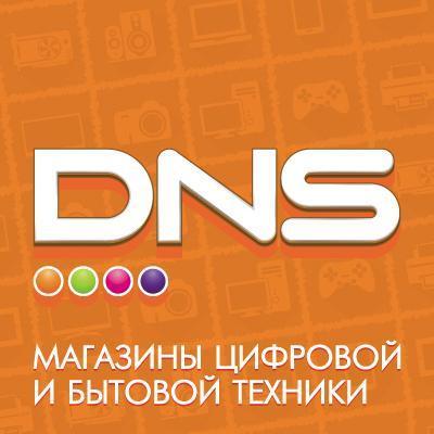 Регистрация в каталогах Полевской создание и продвижение сайта цены в нижнем новгороде