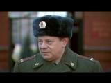 Кремлёвские курсанты 1 сезон 60 серия (СТС 2009)