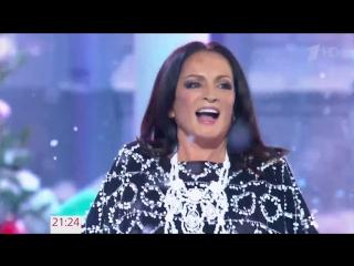 София Ротару - Белая зима (Проводы старого года 2013)