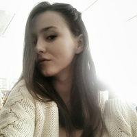 Аня Денисова