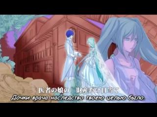 [Вокалоиды / Vocaloids] 7 Грехов / 7 Deadly Sins - Уныние / Лень / Despondency - Nemurase Hime Kara no Okurimono (Субтитры)