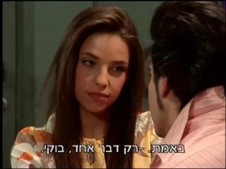 Израильский сериал - Дани Голливуд s01 e84 c субтитрами на иврите