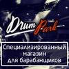 DrumPark - все для барабанщиков здесь!