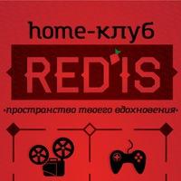 """Логотип Home-Club """"Red`is"""" Ессентуки"""