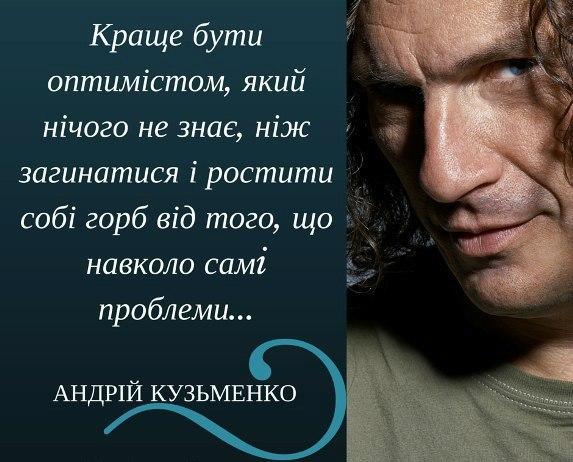За январь остановлены выплаты для 150 тысяч липовых переселенцев, - Яценюк - Цензор.НЕТ 3709